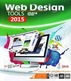 نرم افزار طراحی وب سایت Web Design Tools 2015