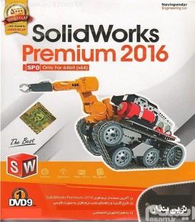 نرم افزار طراحی محصولات SolidWorks Premium 2016