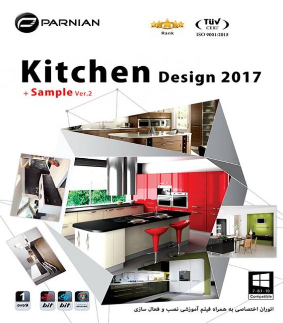 نرم افزار طـراحـی آشـپزخـانـه و دکـوراسیـون Kitchen Design 2017 & Sample (Ver.2)