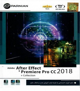 مجموعه نرم افزار After Effects & Premiere Pro CC 2018 & Collection