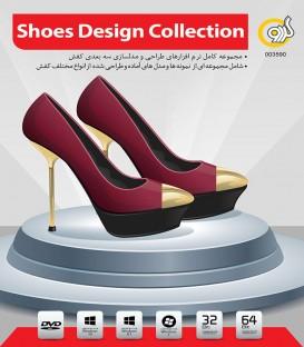 نرم افزار طراحی و مدلسازی کفش Shoes Design Collection