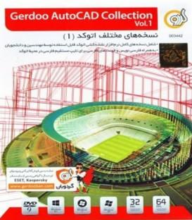 بیشترمجموعه نرم افزار Gerdoo AutoCAD Collection (Ver.1)