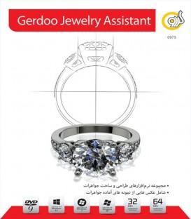 نرم افزار طراحی جواهرات Gerdoo Jewelry Assistant 2016
