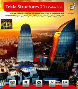 نرم افزار طراحی سازه ها Tekla Structures 21 + Collection