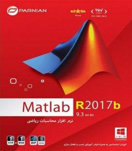 نرم افزار محاسبات ریاضی Matlab R2017b