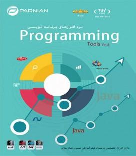 نرم افزارهای برنامه نویسی Programming Tools (Ver.8)