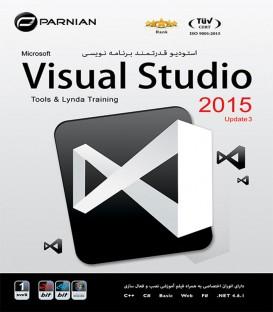نرم افزار برنامه نویسی Visual Studio 2015 Update 3 & Tools
