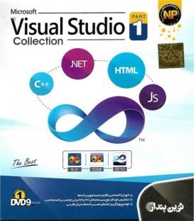 مجموعه نرم افزار برنامه نویسی Visual Studio Collection