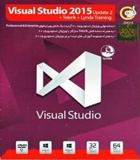نرم افزار برنامه نویسی Visual Studio 2015 Update 2