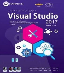 نرم افزار برنامه نویسی Visual Studio 2017 Update 15.4.1