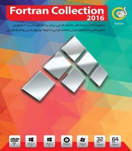 مجموعه نرم افزار برنامه نویسی Fortran Collection 2016