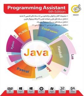 نرم افزار برنامه نویسی Programming Assistant 6th edition
