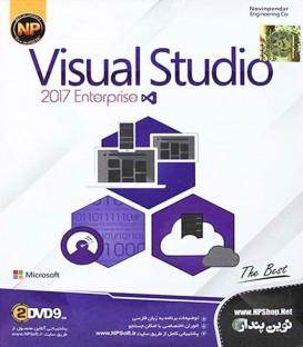 نرم افزار برنامه نویسی Visual Studio 2017 Enterprise
