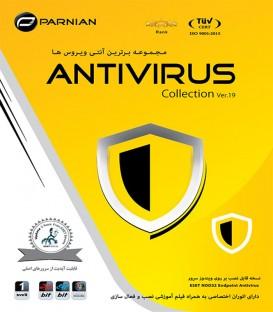 مجموعه نرم افزار آنتی ویروس Antivirus Collection (Ver.19)