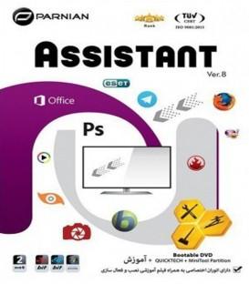 مجموعه نرم افزارهای کاربردی Assistant (Ver.8)